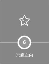 index_54