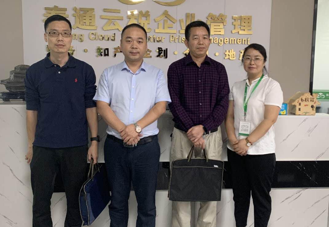惠阳财政局领导莅临我公司进行2020年会计师事务所监督检查指导工作